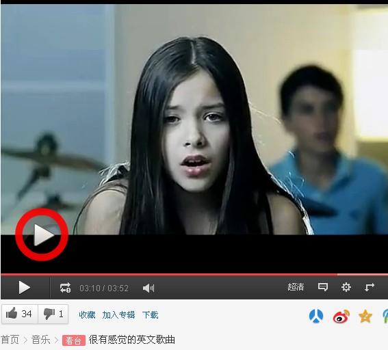 是很有感觉的英文歌曲的视频里面演唱的女孩是谁?