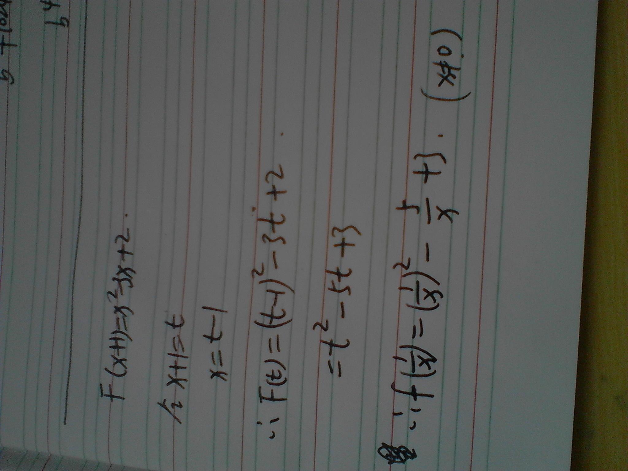 已知方程3x 2a 12和方程4 x 2分之1 1 5x 3的解方程高清图片