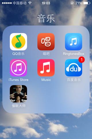 苹果手机5s铃声设置_苹果5s没有越狱设置手机铃声难吗?