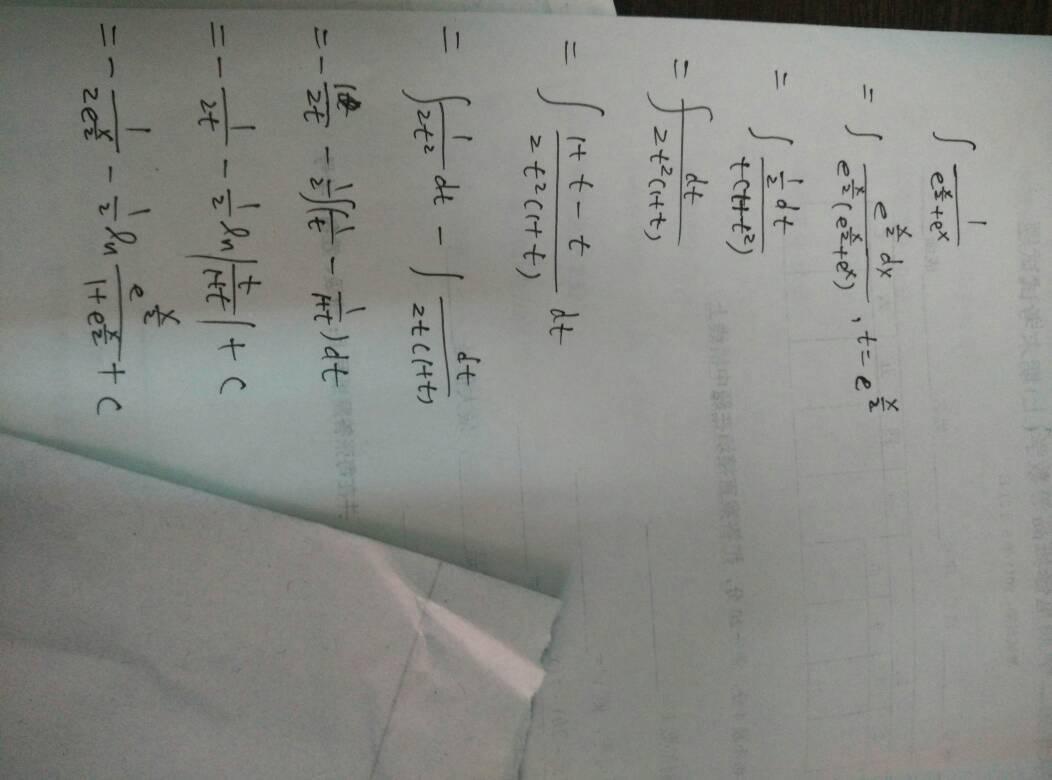x的n1次方e的-x次方dx