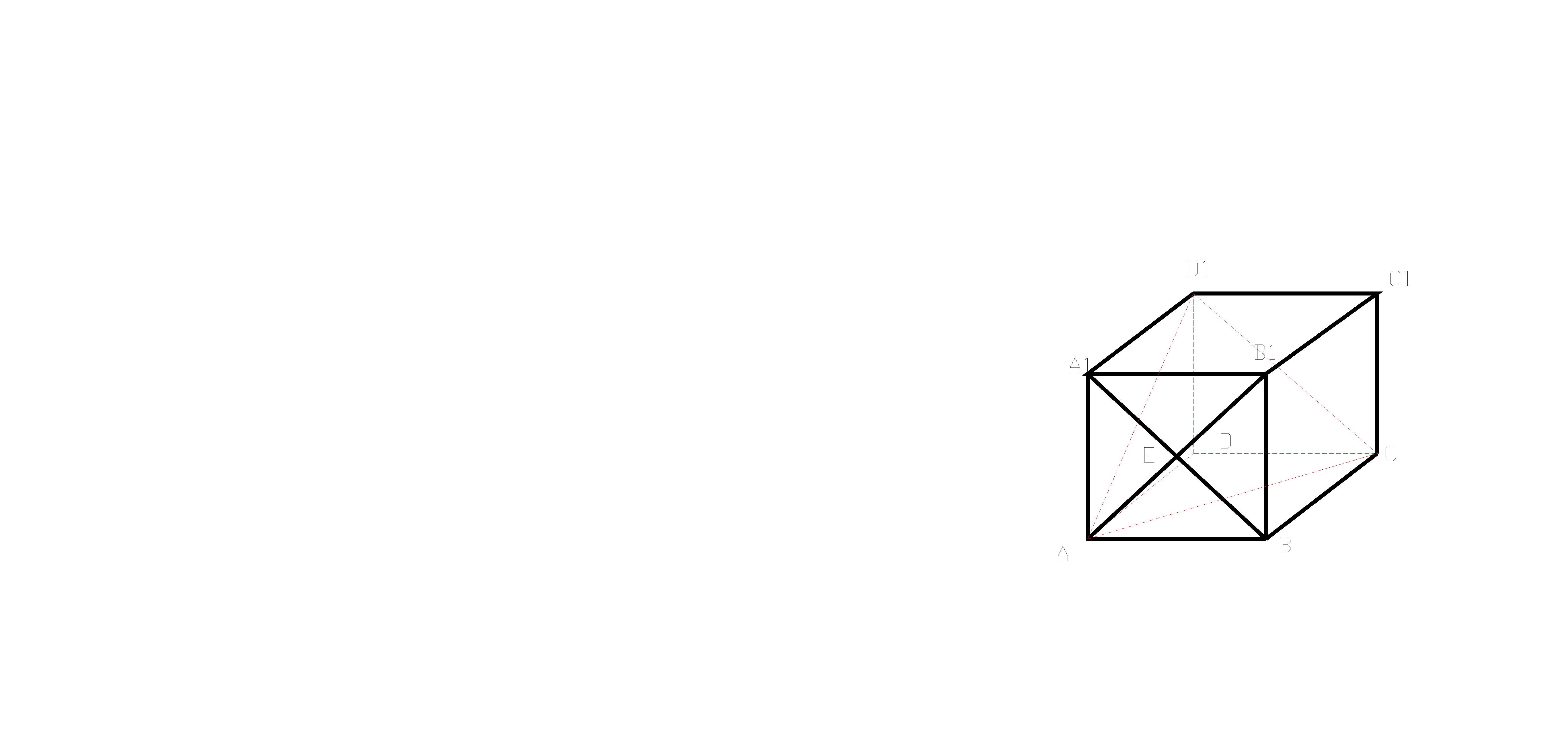 棱长为a的正方体abcd-a1b1c1d1中,求直线ab1与bc的距图片