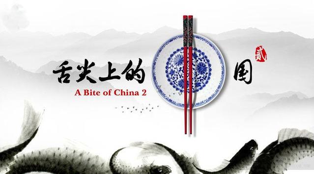 《舌尖上的中国》都去过哪些地方?图片