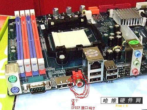 主板音频跳线图解,技嘉主板前置音频接线的方法是怎样的图片