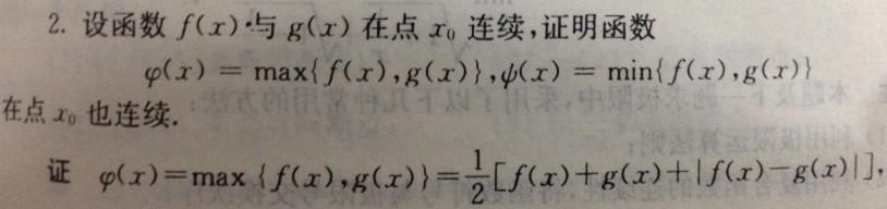 数学加括号公式