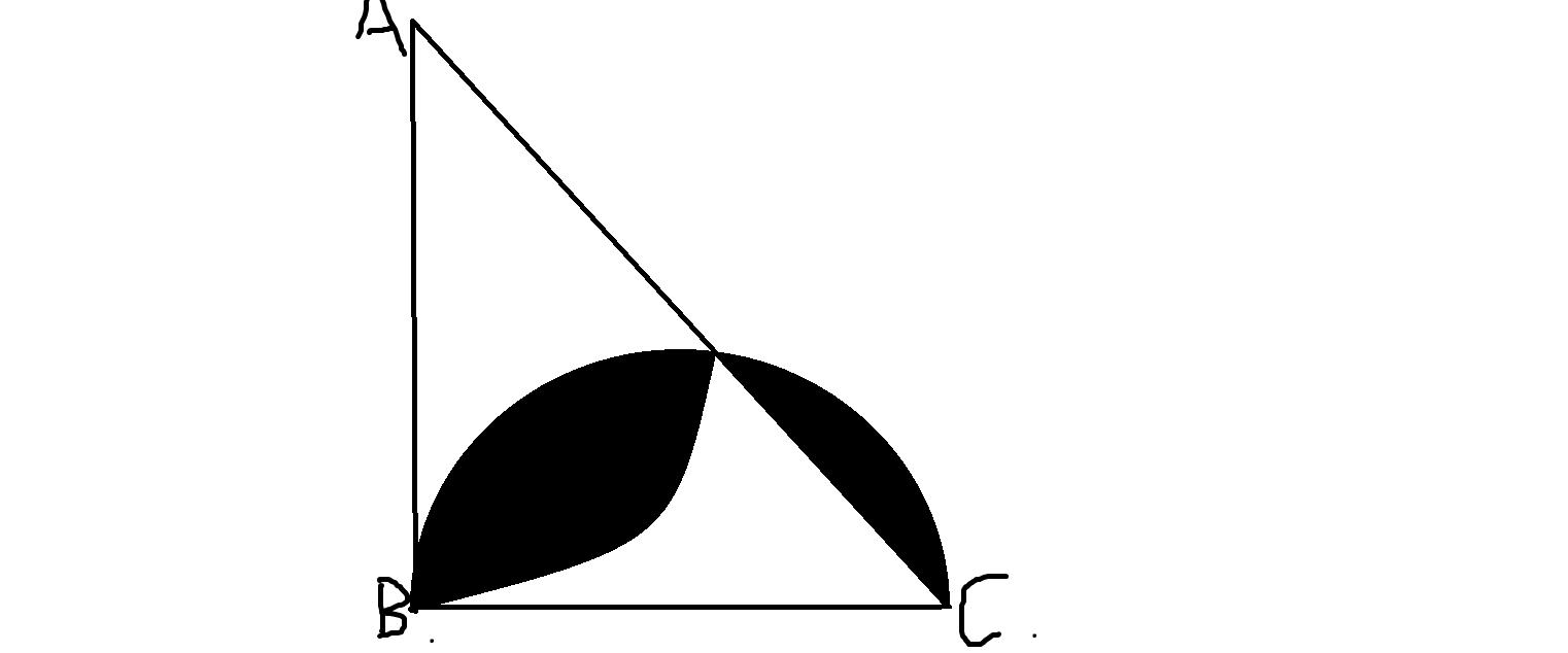 评论| |采纳率31% 擅长:电脑/网络数学 其他类似问题 等腰直角三角形图片
