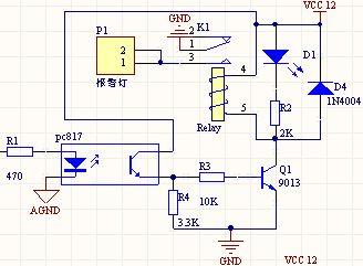 请帮我看看这个光耦驱动继电器电路图片