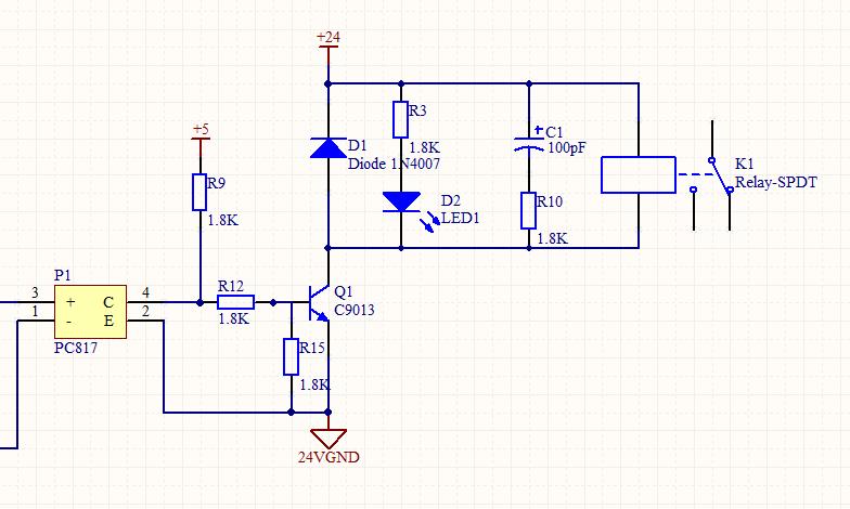 光耦后接三极管驱动继电器,感觉电路图有点问题,是不是要把5v的上拉电图片