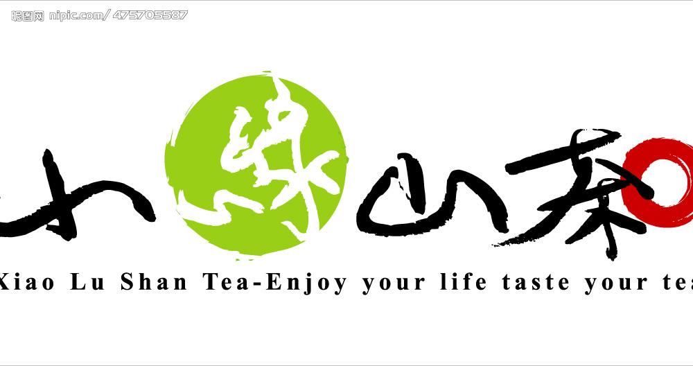 logo logo 标志 设计 图标 1000_528图片