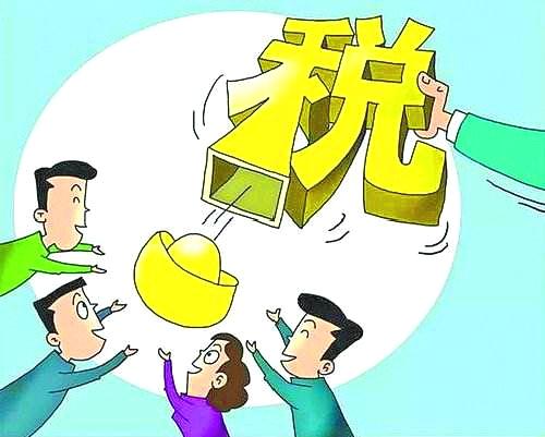 增值税�y�j:h��-+_为什么要把增值税税率调低?
