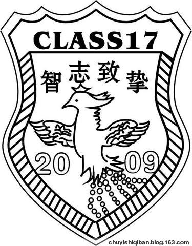 这个班徽寓意什么图片