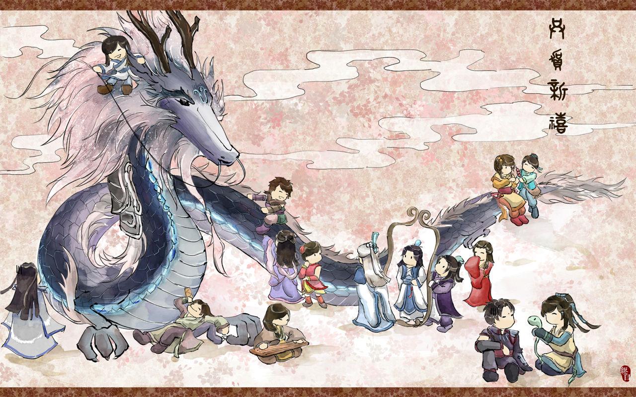 求古剑奇谭q版人物形象壁纸图片