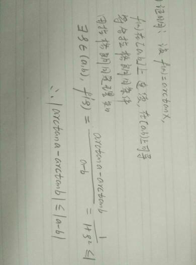 费马中值定理