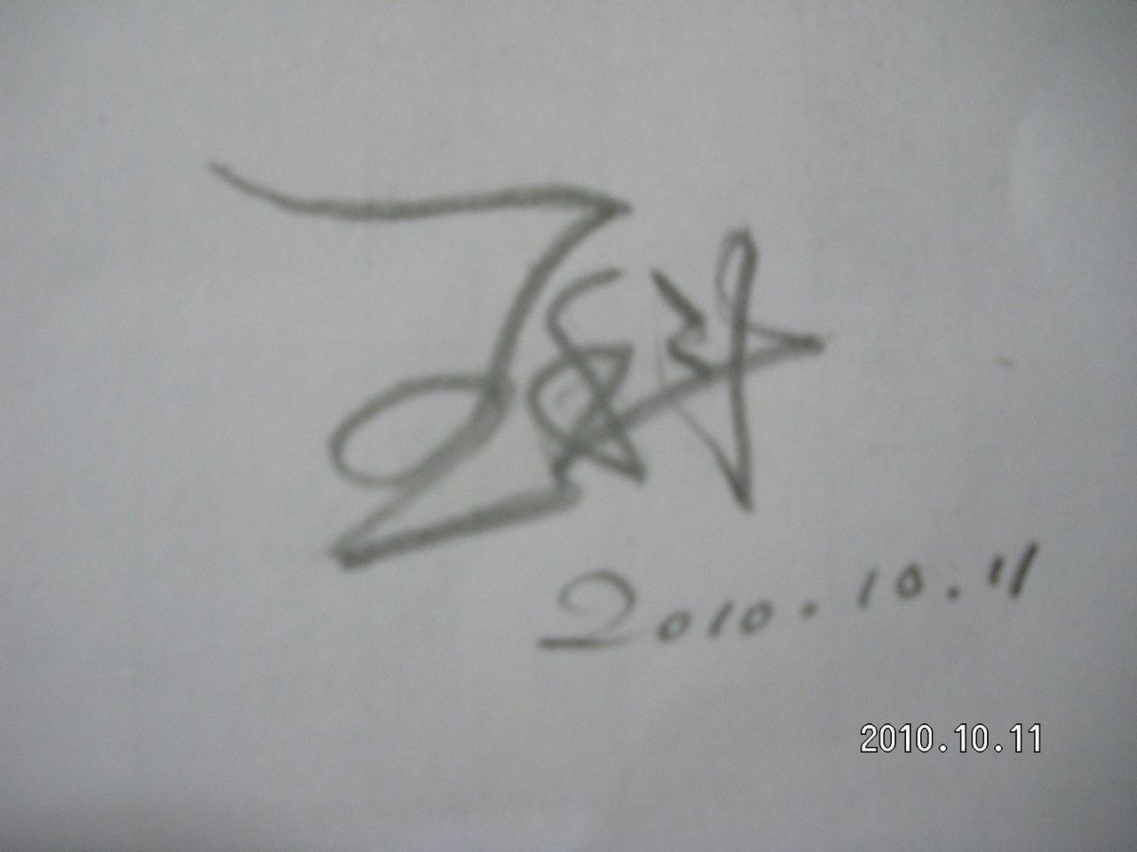 王字怎么写好看图解_张字怎么写好看图解,李字怎么 ...