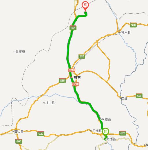 西安到红碱淖多少公里