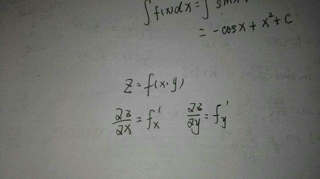偏导数的符号写法