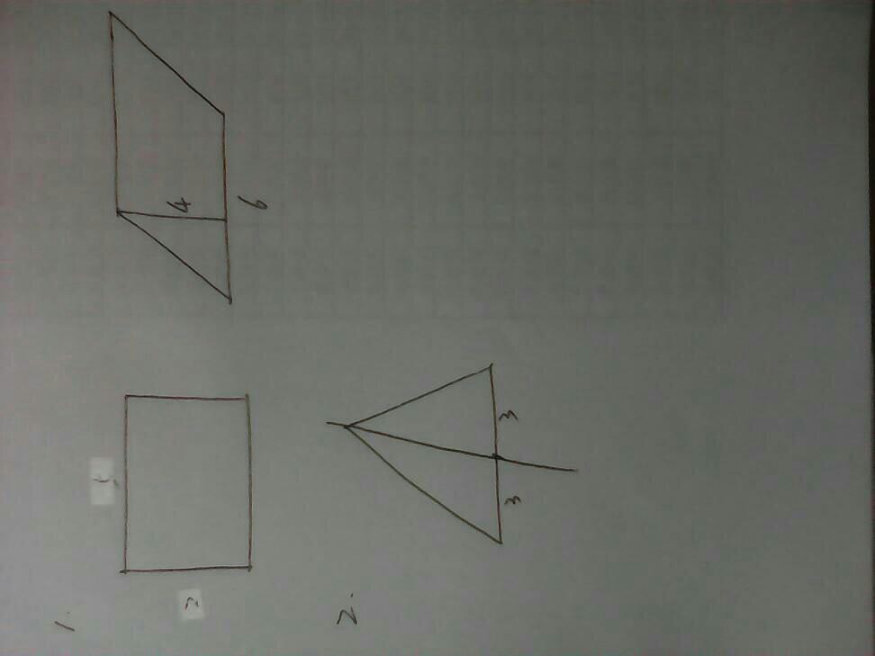 平行四边形外怎么画高图片
