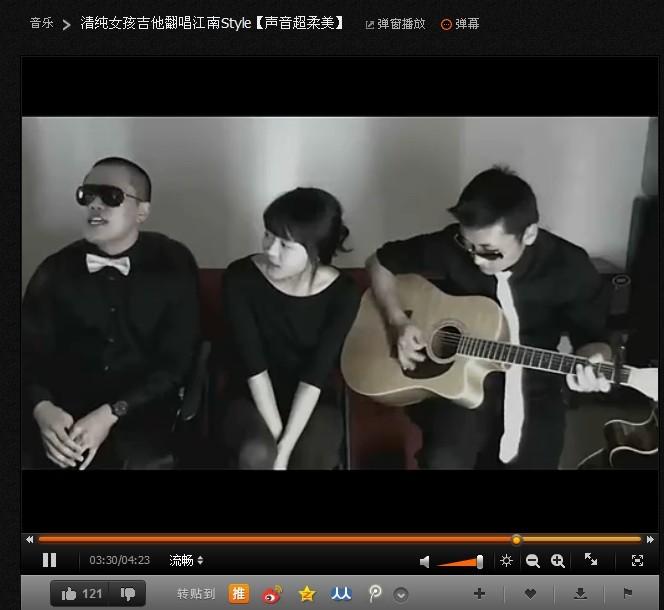 清纯女孩吉他翻唱江南style的mp3格式有吗?邮箱@qq