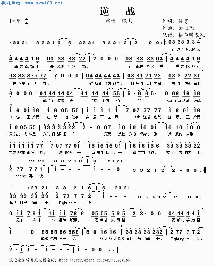 乐谱 曲谱 721_893 竖版 竖屏图片