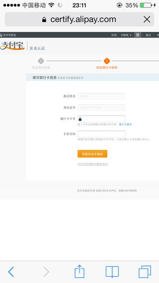 哪里可以批发实名支付宝和实名:我在哪里可以看到经Alipay认证的照片