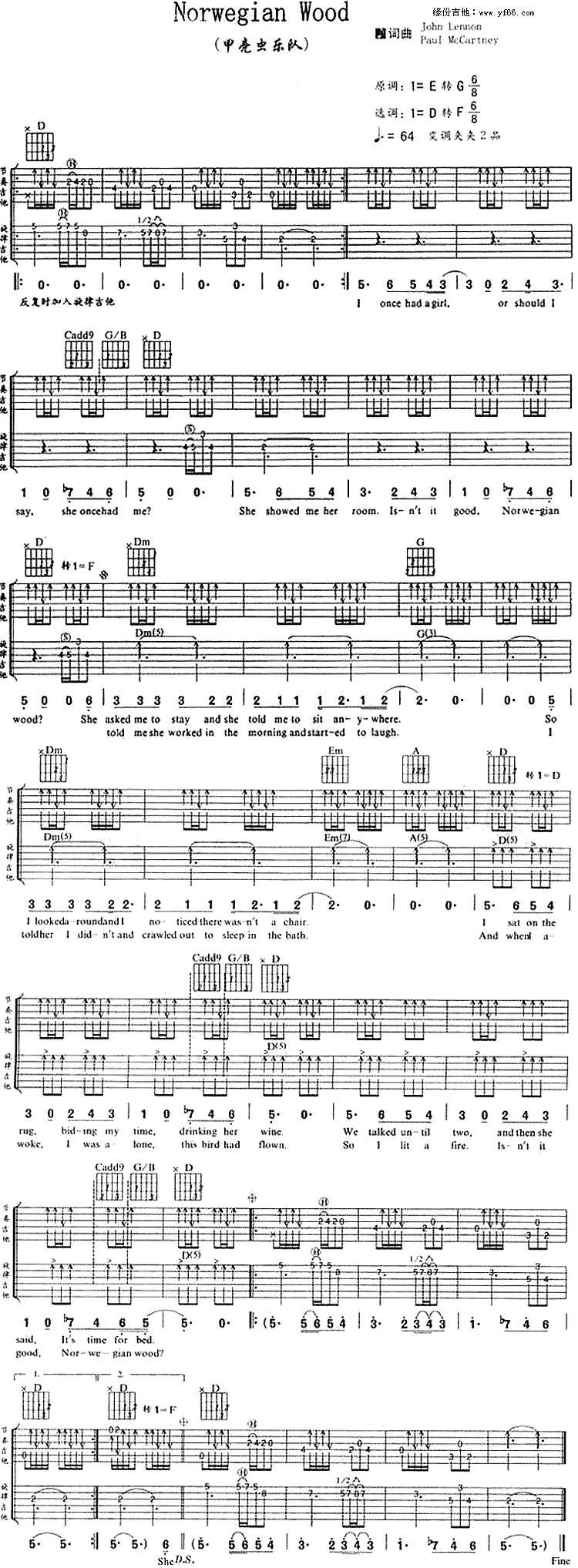 the beatles披头士的挪威的森林 吉他谱 跪求图片