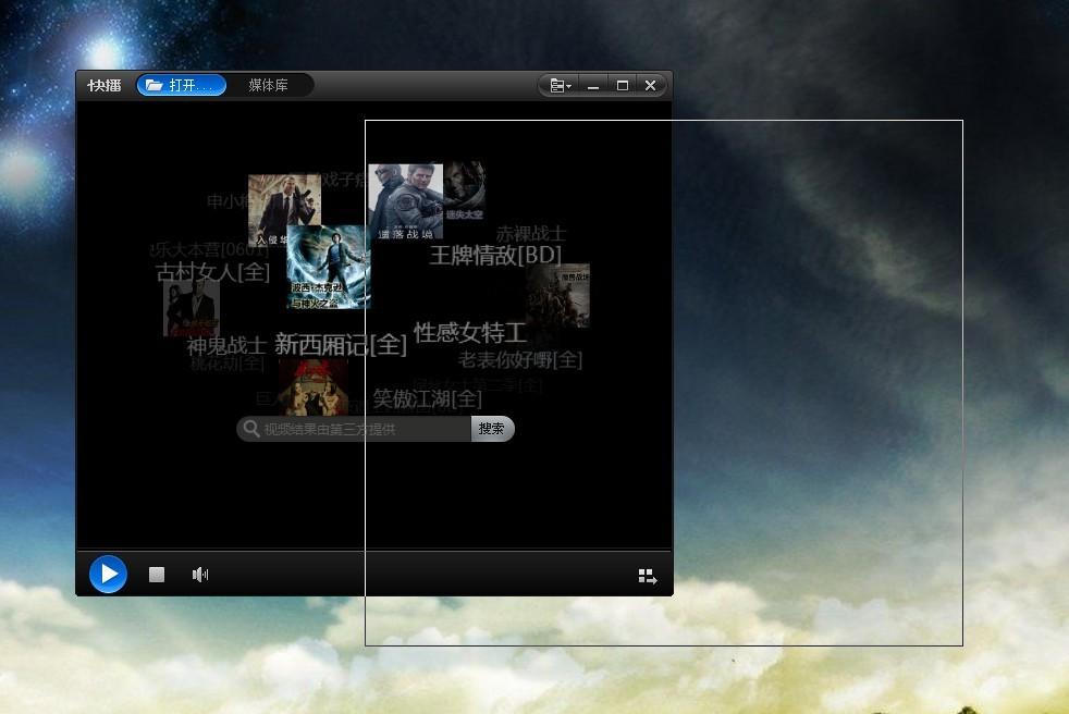 win7桌面窗口移动有阴影如何设置图片