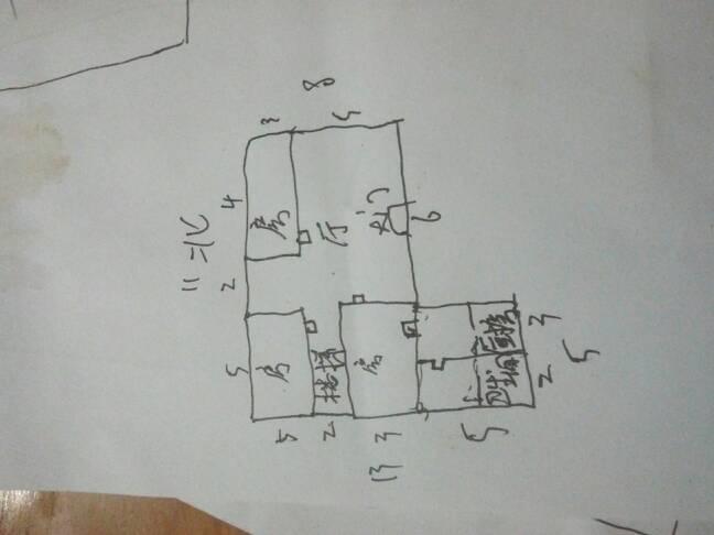 七字型农村房屋图片
