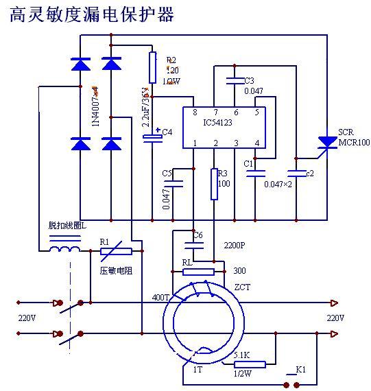漏电保护器原理 漏电保护器接线图 空气开关图片