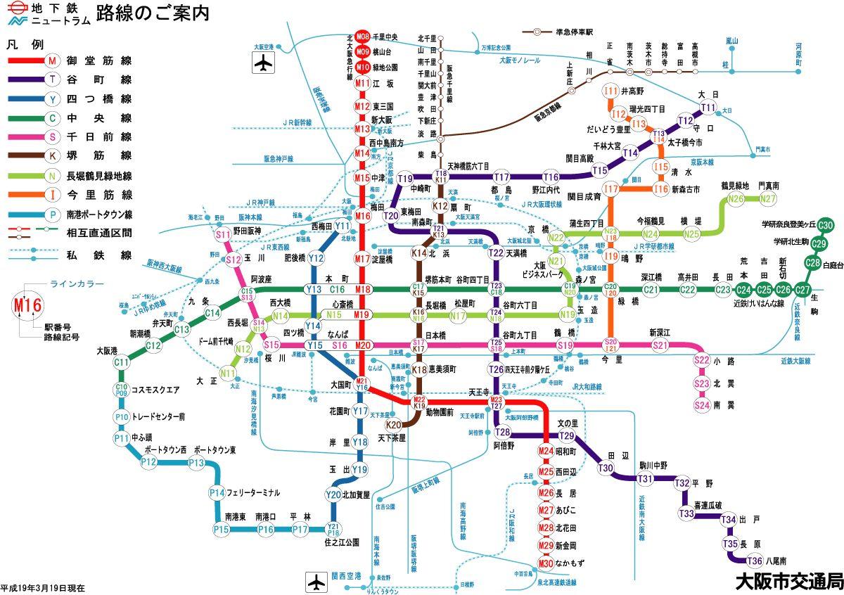 心斋桥去奈良