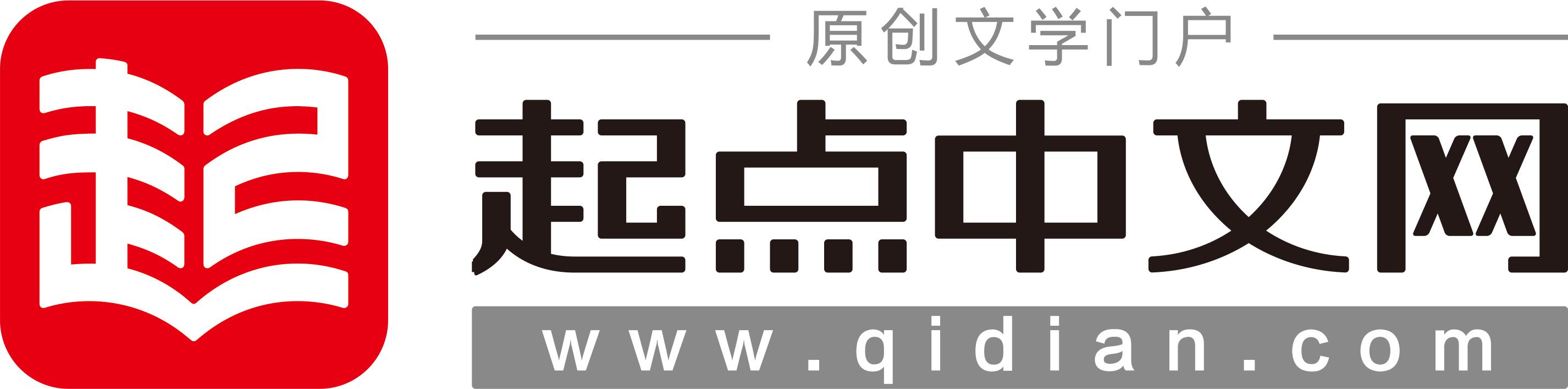 魔道祖师旧版 小说搜索 起点中文网