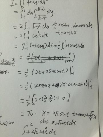 �yf�yl$yi��(�9/d�a�y�'�f�x�_将二重积分化为二次积分∫∫f(x,y)dxdy其中d是由y=x