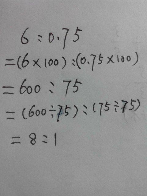 ()比6=0.75