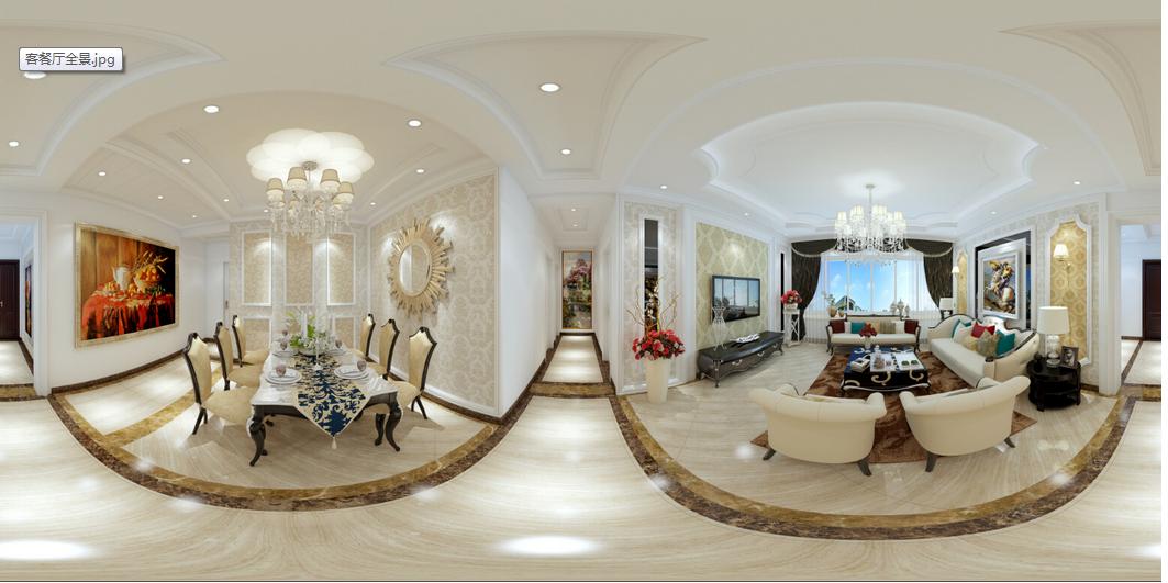 3dmax如何渲染出像哈哈镜一样的效果图图片