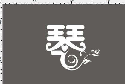 艺术字体 设计logo图片