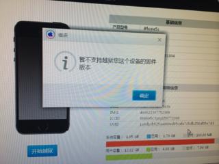 苹果手机5s铃声设置_98 2013-11-19 苹果5s如何把歌曲设置成手机铃声 57 2011-04-25 苹果