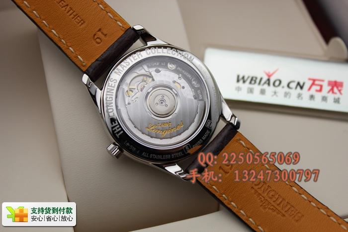 我有一块表,浪琴l2 668 4all,编号33309447,有这款手表吗?图片
