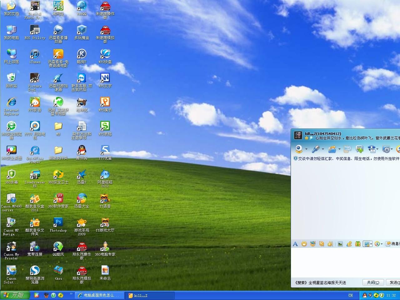 win7系统桌面上计算机图标不见了如何恢复???