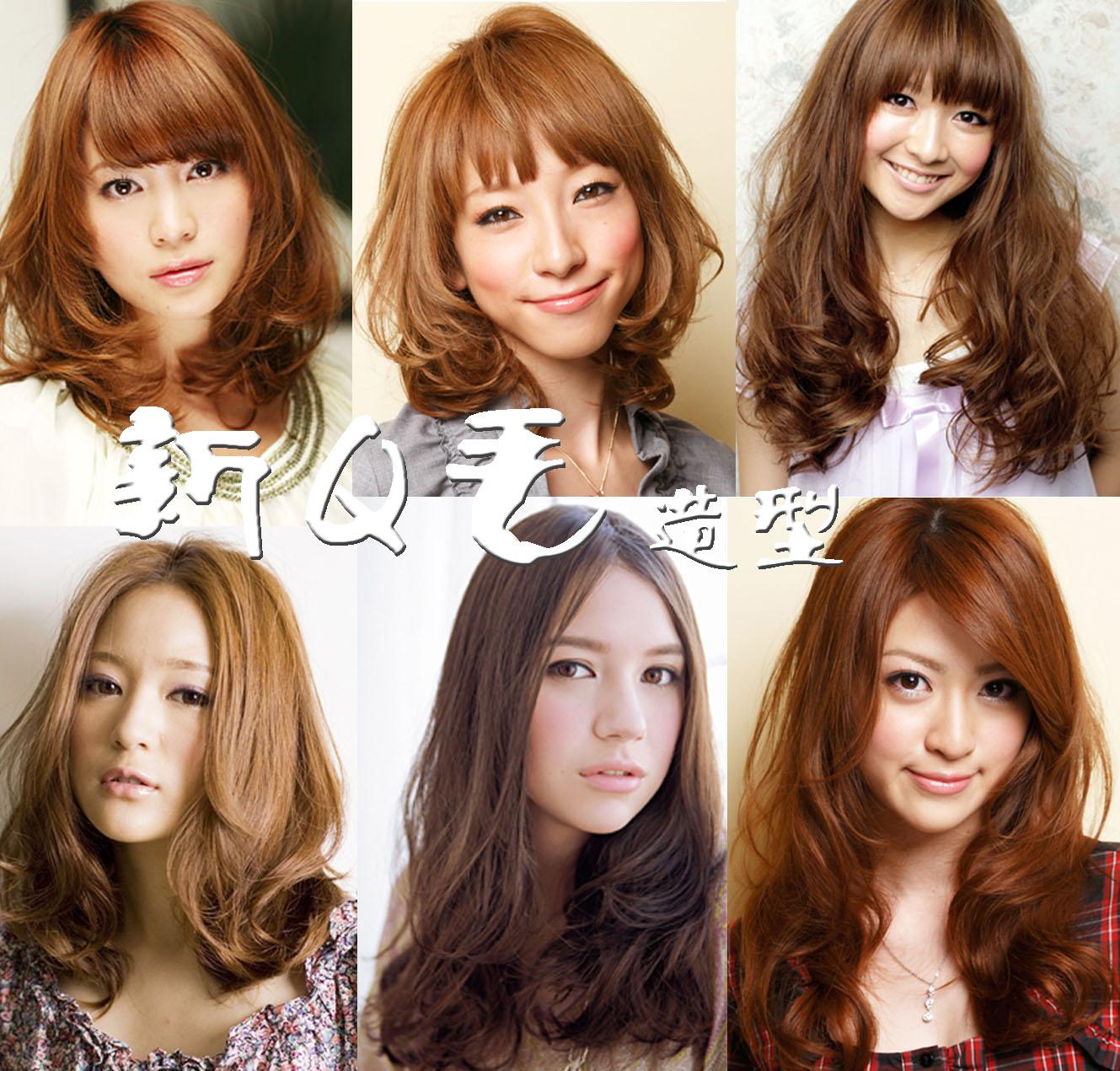 请问额头高,前梳头发少适合什么发型-额头头发少怎么梳刘海 刘海长