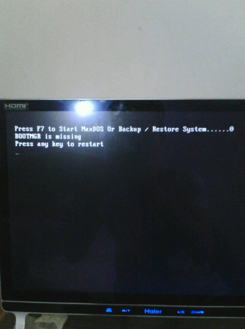 电脑开机出现这种状况该怎么办