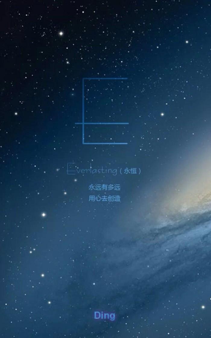 谁有原宿星空26字母超清图