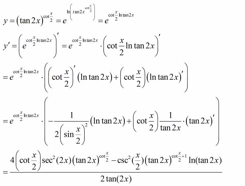 cotx^2求导