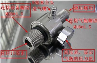 恒压阀作用是使储气筒维持在规定气压范围以内,当超过规定范围使空图片