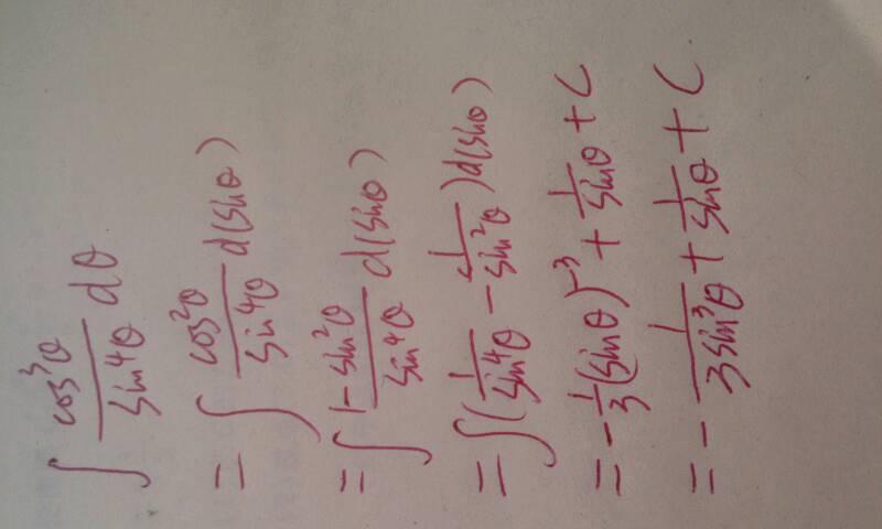 不定积分sin^4x dx
