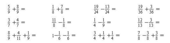 加减混合运算题带答案