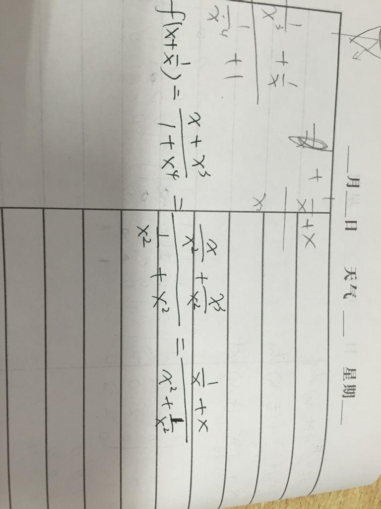 高等数学中,下面一求定积分题,左右两种求法有没有错误?