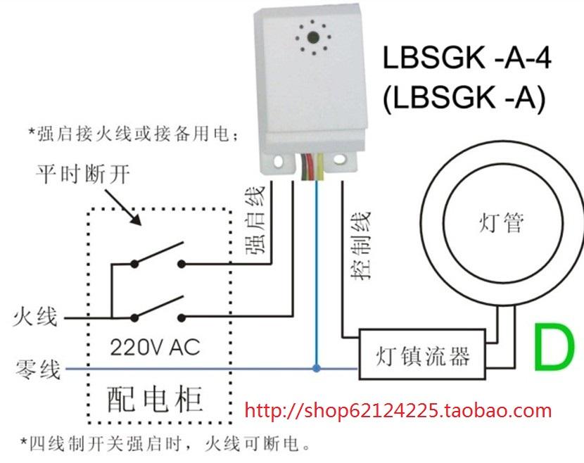 给你个能控制led灯的声光控开关的接线图. 评论图片