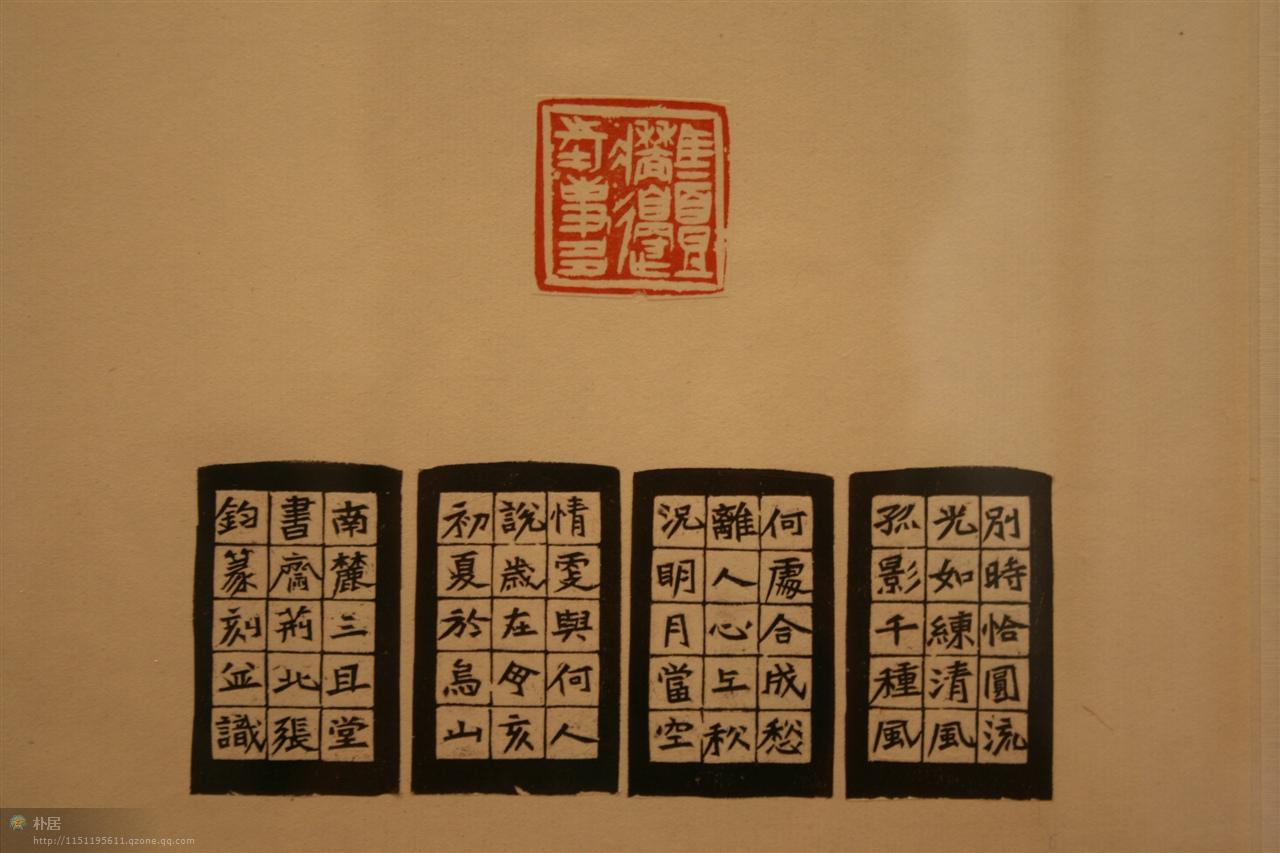 全国第十届书法篆刻作品展的组织机构图片