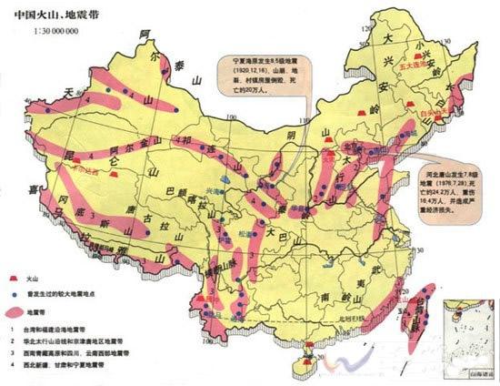 海岭地震带的介绍