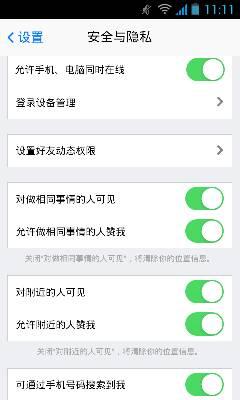 qq短信超人点亮工具_手机绑定,移动qq,qq短信超人,手机qq用户 要付费吗