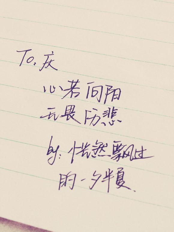 好看的手写数字字体 好看的手写数字字体 好看的字体手写楷书图片