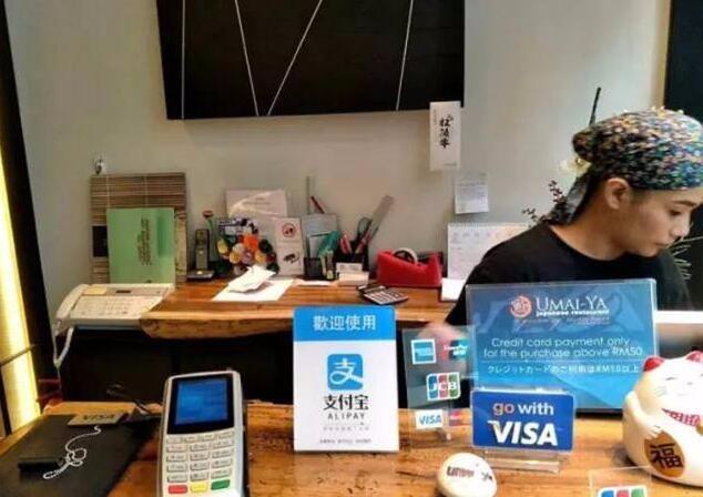 新加坡可以微信支付吗